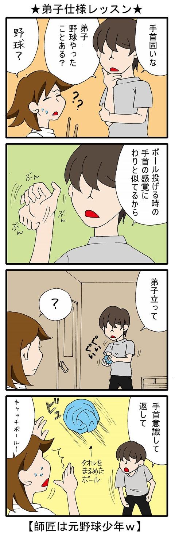 blog_82