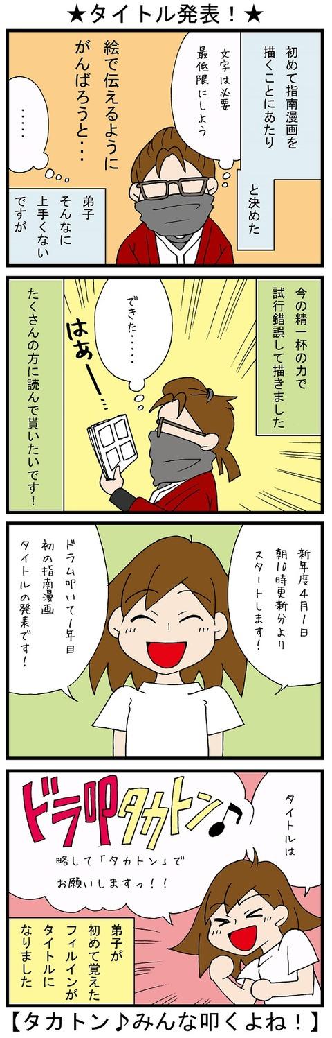 blog_443