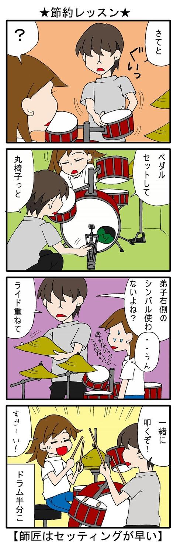 blog_116