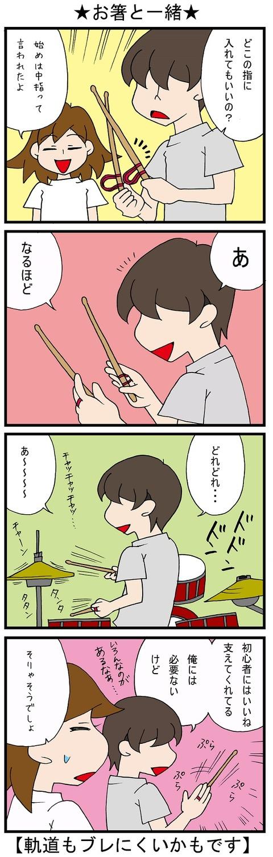 blog_542