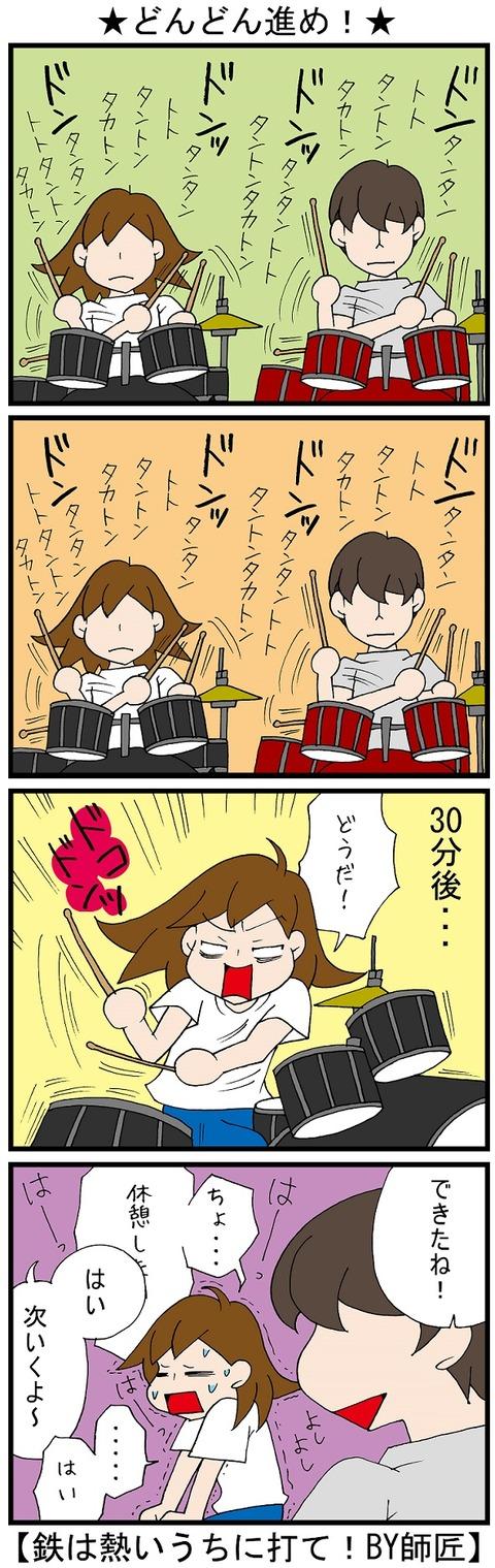 blog_811