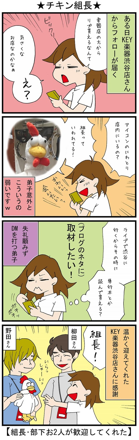 blog_618