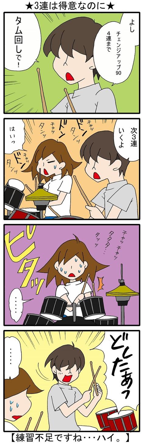 blog_337