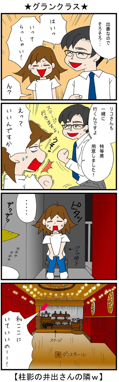 blog_822