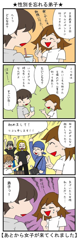 blog_582
