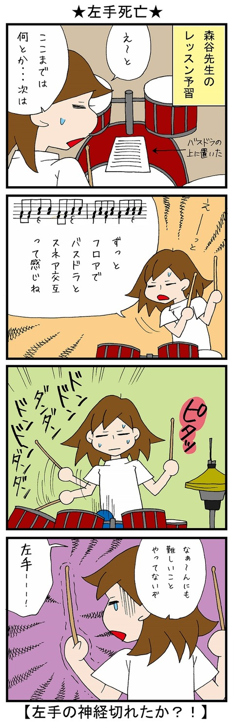 blog_452