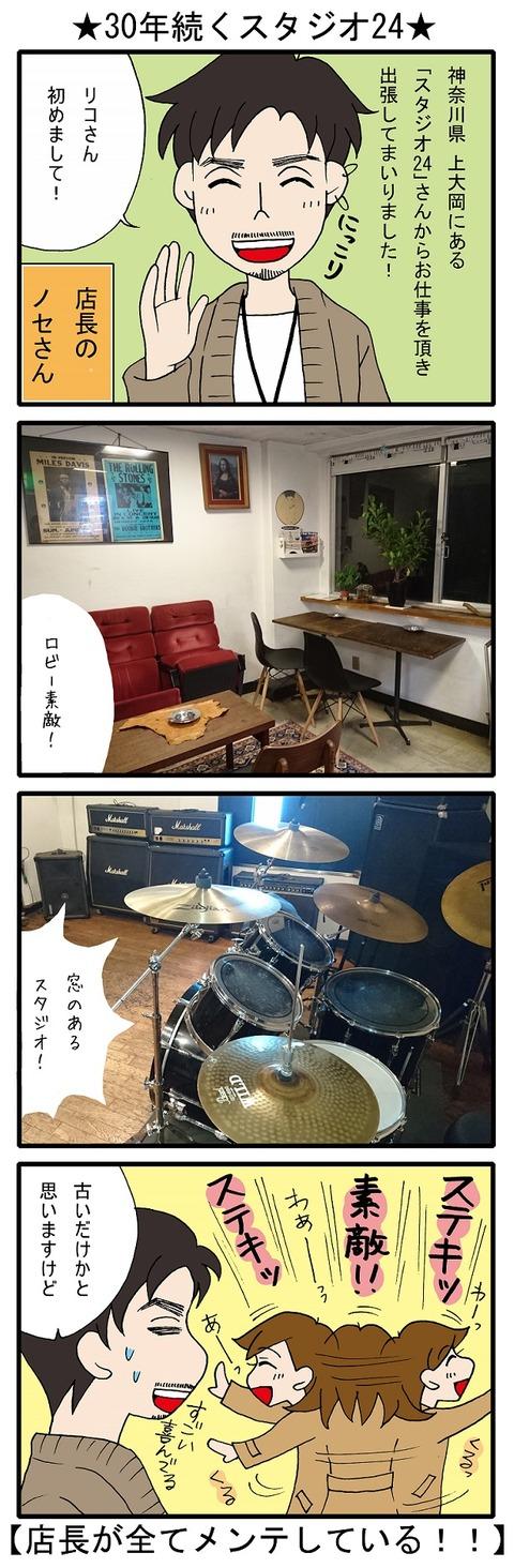 blog_318
