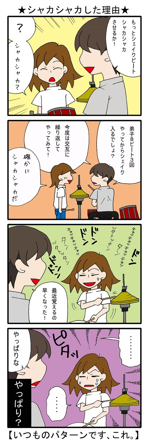 blog_176