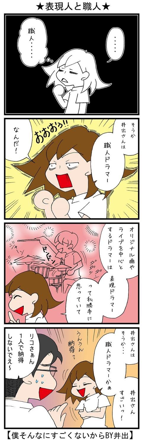 blog_830
