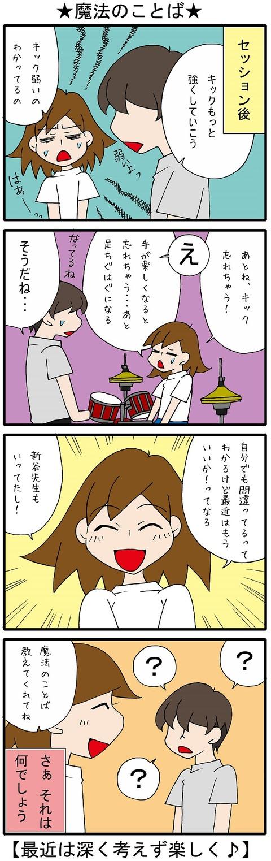 blog_324
