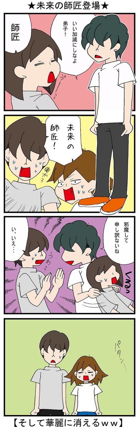 blog_691