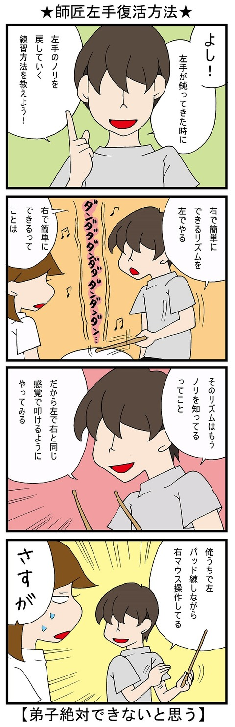 blog_457