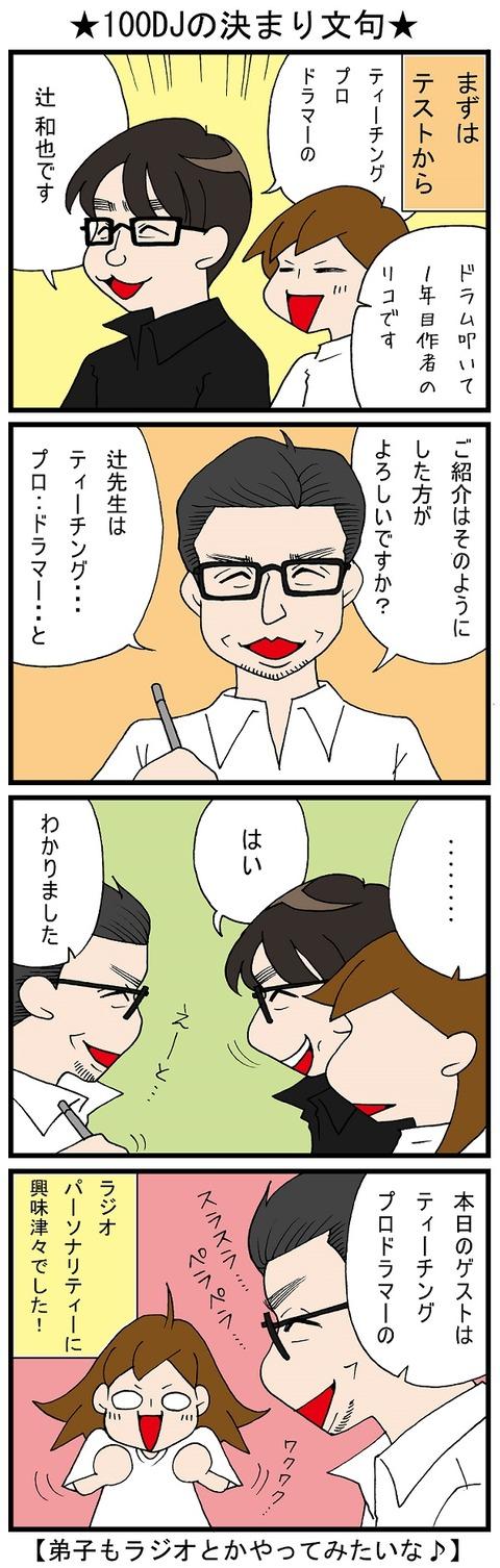 blog_977