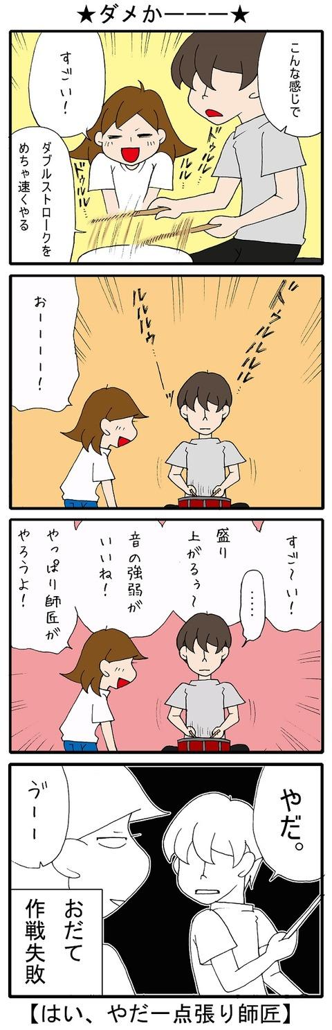blog_428