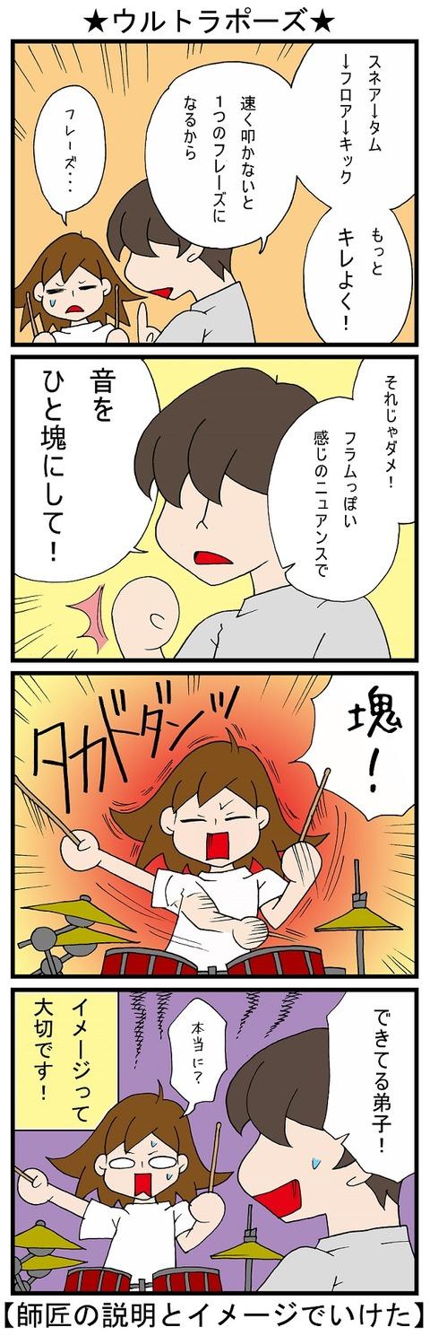 blog_610
