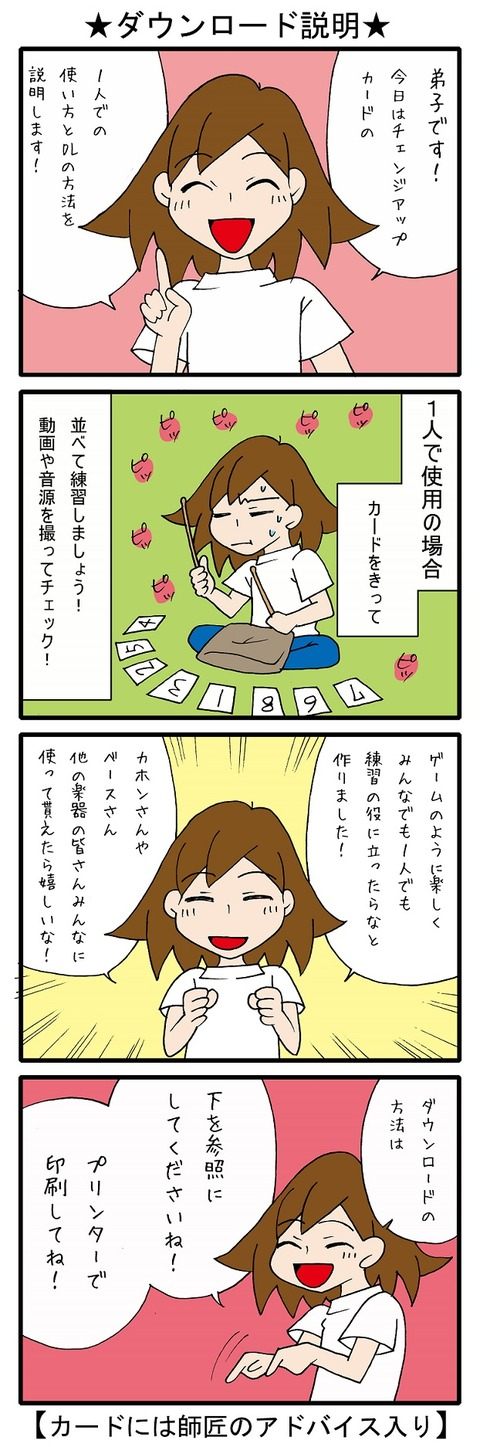 blog_294