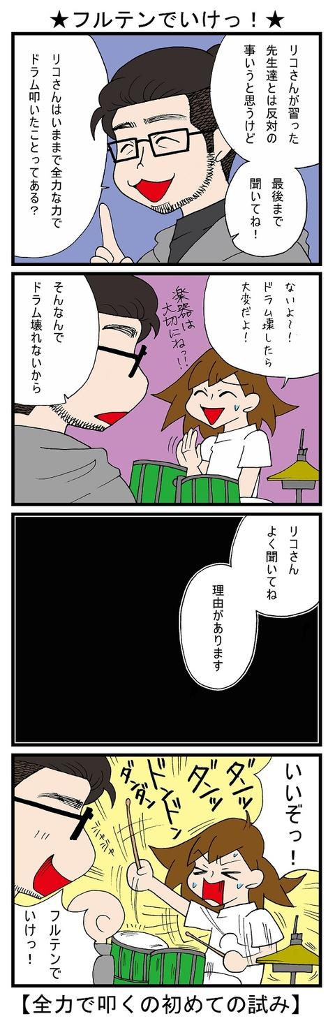 blog_658