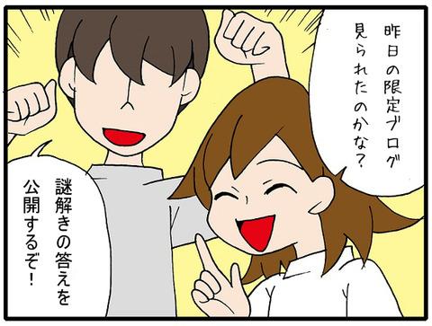 blog_271