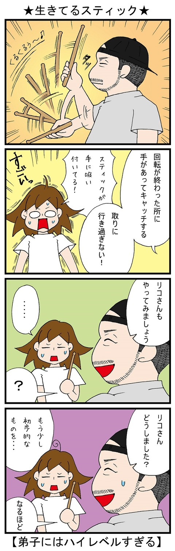 blog_951
