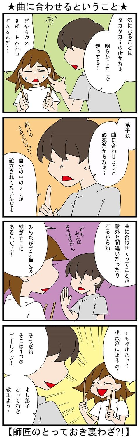 blog_491