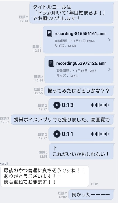 _20200311_170505