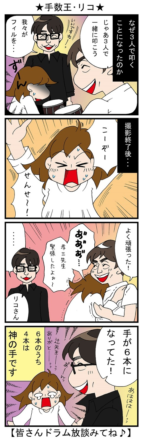 blog_928