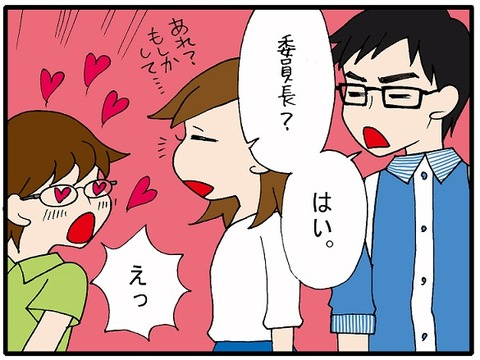 blog_199_04