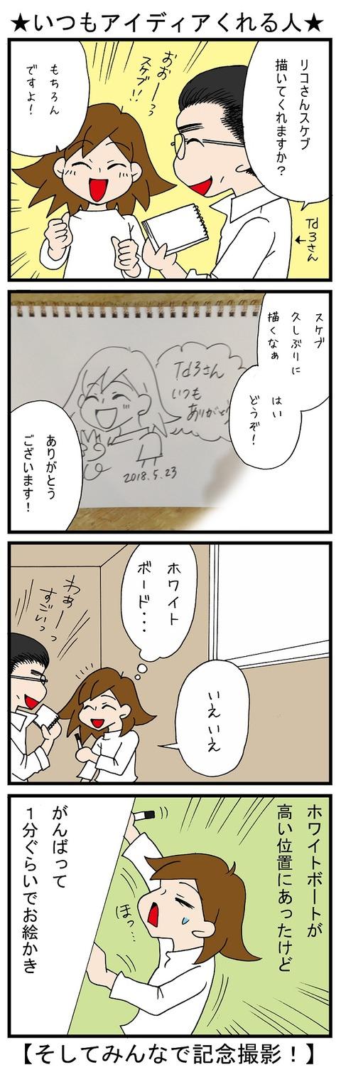 blog_517