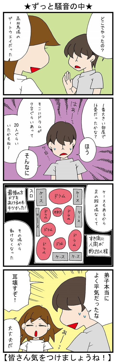 blog_584