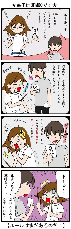 blog_292