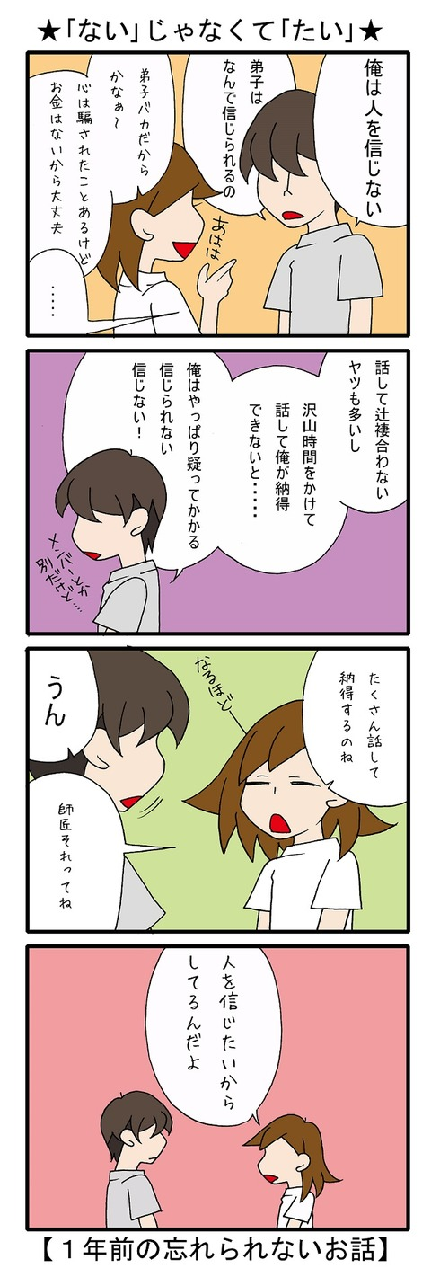 blog_205