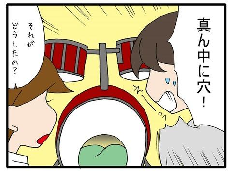 blog_256_01