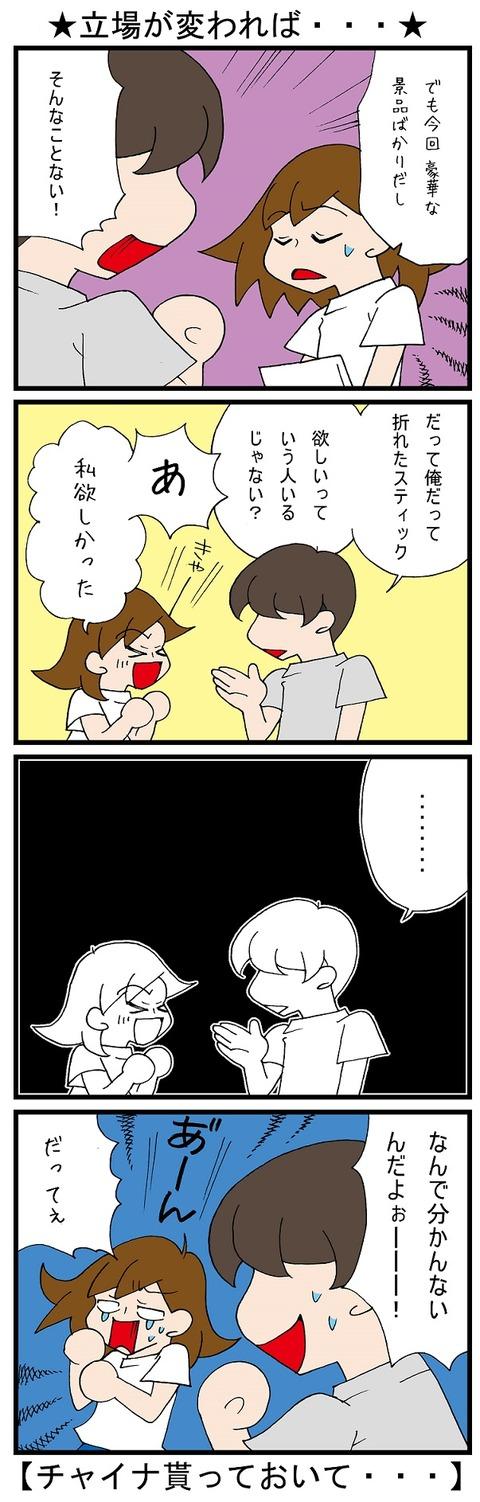 blog_680