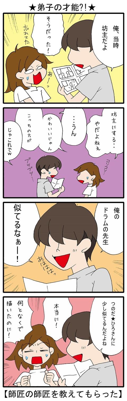 blog_377