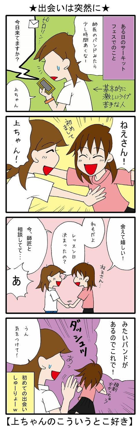 blog_188