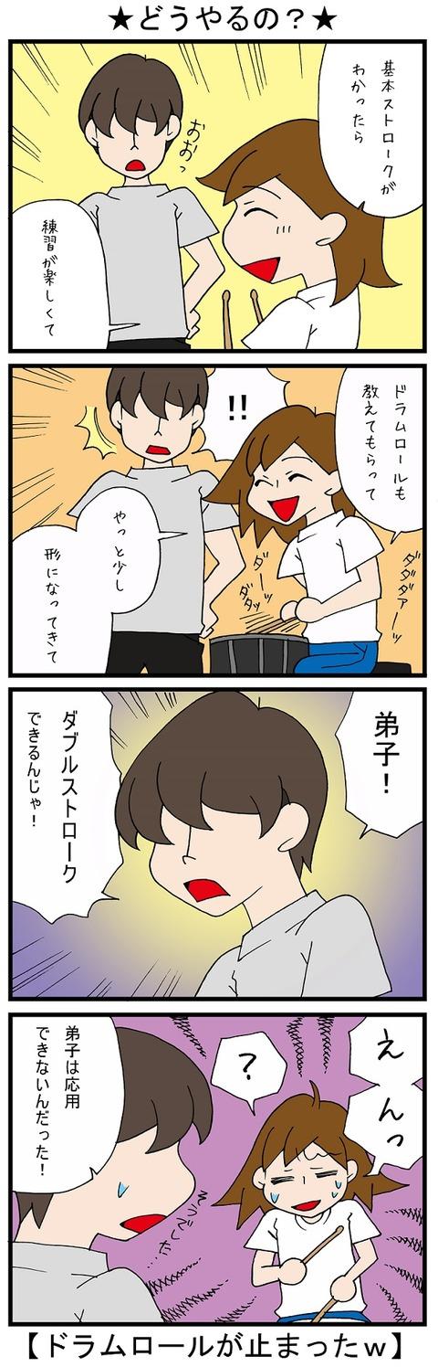 blog_543