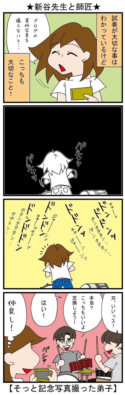 blog_707