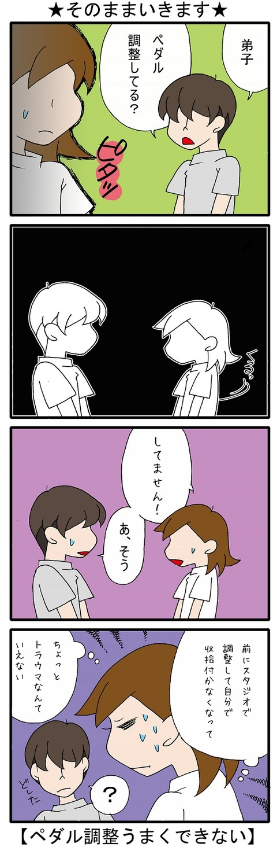blog_343