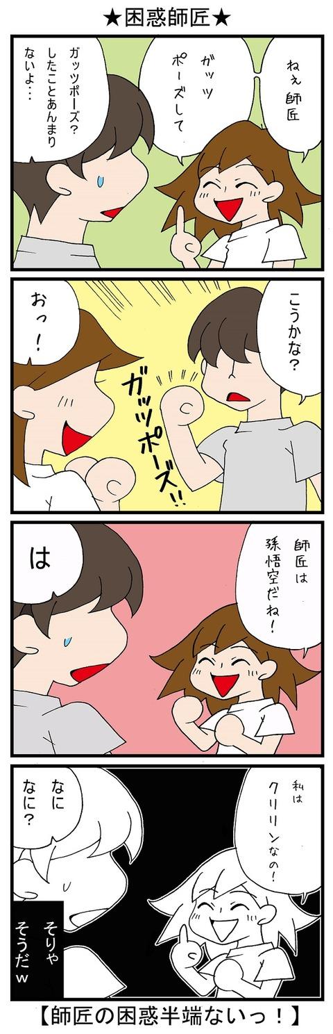 blog_661