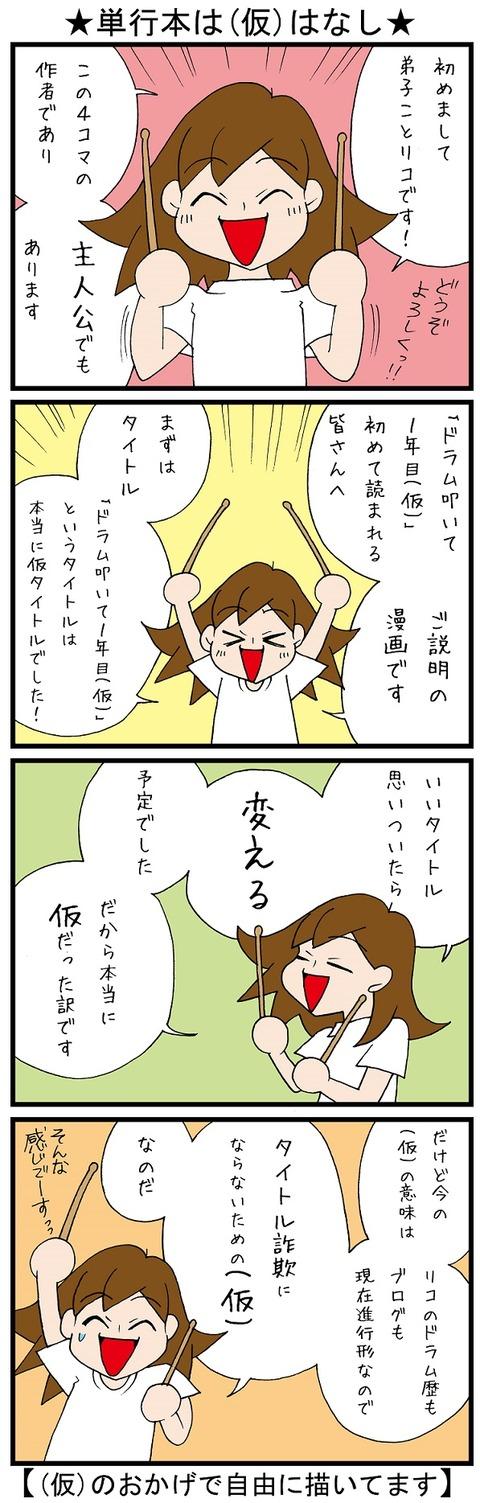 blog_836