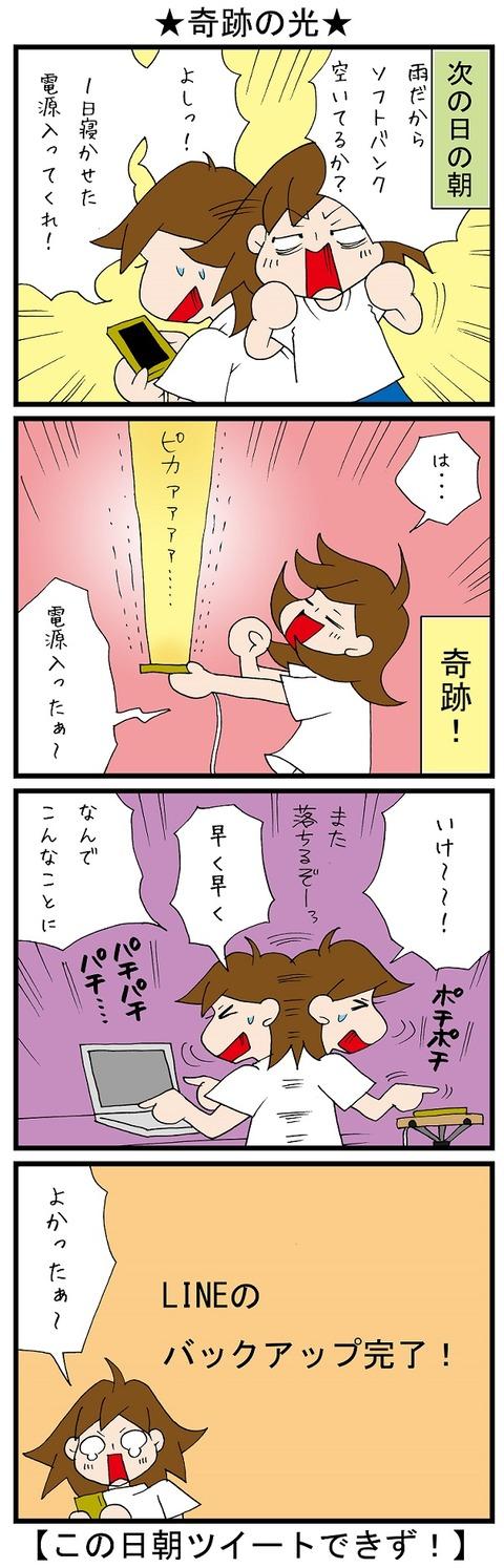 blog_895