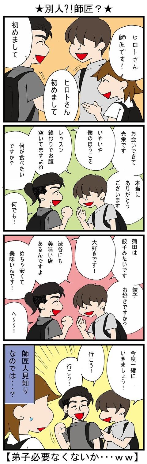 blog_634