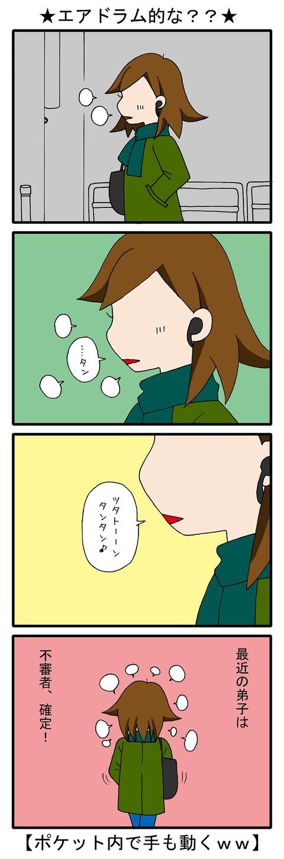 blog_62