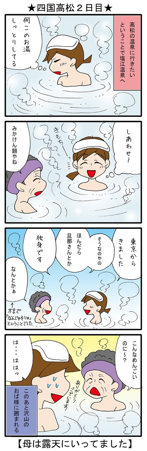 blog_331