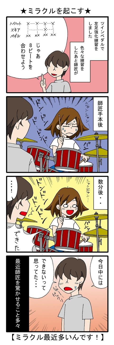 blog_60