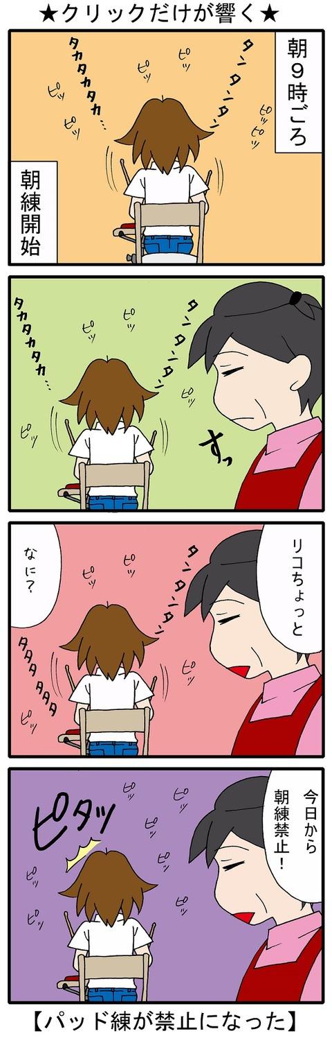 blog_261