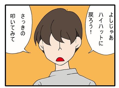 blog_164_01