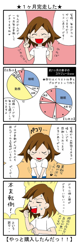 blog_89