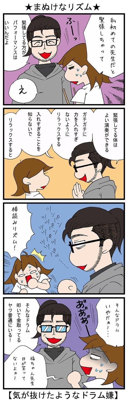 blog_659
