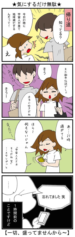 blog_476